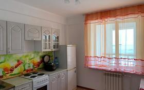 2-комнатная квартира, 69 м², 9/12 этаж помесячно, Сарыарка 8/4 за 100 000 〒 в Кокшетау