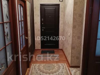 3-комнатная квартира, 70 м², 5/5 этаж, 29-й мкр 15 за 12.5 млн 〒 в Актау, 29-й мкр — фото 7