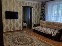 2-комнатная квартира, 60 м², 3 этаж по часам