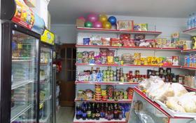 Магазин площадью 47 м², Молдагуловой 32 — проспект Абылай Хана за 36 млн 〒 в Алматы, Алмалинский р-н