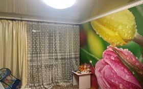 3-комнатная квартира, 62 м², 4/6 этаж, Космическая 21 за 22.5 млн 〒 в Усть-Каменогорске