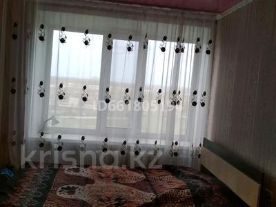 3-комнатная квартира, 59.3 м², 5/5 этаж, Лисаковск за 6 млн 〒 — фото 5