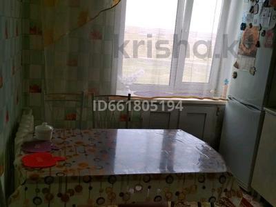 3-комнатная квартира, 59.3 м², 5/5 этаж, Лисаковск за 6 млн 〒 — фото 6