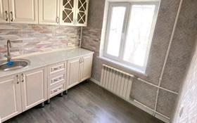 3-комнатная квартира, 60 м², 1/5 этаж, 4 мкр. жастар за 16.5 млн 〒 в Талдыкоргане