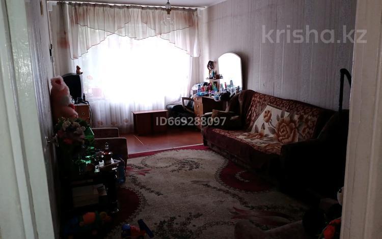2-комнатная квартира, 50 м², 3/5 этаж, улица Амре Кашаубаева(Дзержинского) 26 за 14 млн 〒 в Усть-Каменогорске