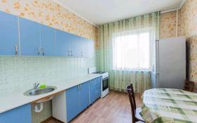 1-комнатная квартира, 44 м², 9/9 этаж, мкр Таугуль-1 68 за 18.5 млн 〒 в Алматы, Ауэзовский р-н