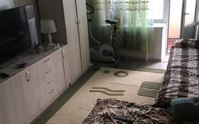 2-комнатная квартира, 43 м², 5/5 этаж, Карасай батыра 33 — Омиралиева за 15.5 млн 〒 в Каскелене