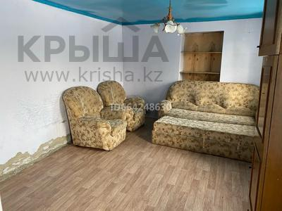 1-комнатный дом, 26 м², Василия демиденко 2а за ~ 2.5 млн 〒 в Петропавловске