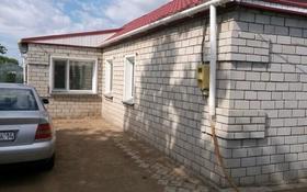 3-комнатный дом, 64 м², 12 сот., 4 жанаульская 25 за 15 млн 〒 в Павлодаре
