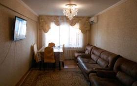 4-комнатная квартира, 74 м², 4/5 этаж, улица Тажибаева 25 за 14 млн 〒 в
