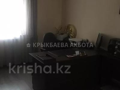 Помещение площадью 331 м², Мухамеджанова 9 за 800 000 〒 в Алматы, Медеуский р-н