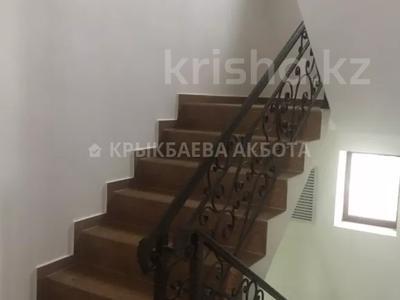 Помещение площадью 331 м², Мухамеджанова 9 за 800 000 〒 в Алматы, Медеуский р-н — фото 3