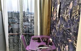 2-комнатная квартира, 51 м², 4/5 этаж посуточно, Мкр Самал 10 — Аль-Фараби за 12 000 〒 в Таразе