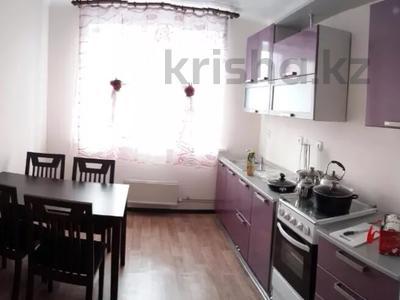 2-комнатная квартира, 90 м², 15/17 этаж, Попова за 31 млн 〒 в Алматы — фото 5