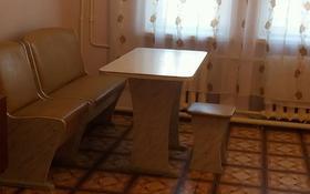 2-комнатная квартира, 48 м², 1/3 этаж помесячно, улица Конаева 27 за 50 000 〒 в Кентау