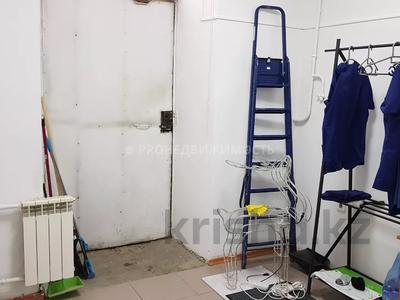 Магазин площадью 74 м², проспект Шакарима 171 за 15 млн 〒 в Усть-Каменогорске — фото 16