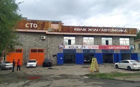 Промбаза , проспект Райымбека 212/1 — Розыбакиева за 2 млн 〒 в Алматы, Алмалинский р-н