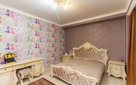 3-комнатная квартира, 103.2 м², 5/10 этаж, А98 4 за 52 млн 〒 в Нур-Султане (Астана)