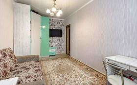 2-комнатная квартира, 42 м², 9/11 этаж, Тархана 9 за 15 млн 〒 в Нур-Султане (Астана), р-н Байконур