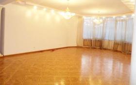 5-комнатная квартира, 255 м², 1/9 этаж помесячно, Жамбыла 26 — Валиханова за 800 000 〒 в Алматы, Медеуский р-н