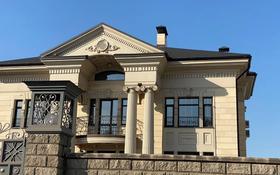 7-комнатный дом, 470 м², 10 сот., Жамакаева 258/68 за 288 млн 〒 в Алматы, Медеуский р-н