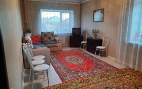 5-комнатный дом, 310 м², 8 сот., Восточный 284 за 29.5 млн 〒 в Затобольске