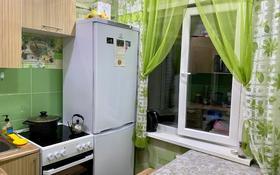 3-комнатная квартира, 60 м², 4/5 этаж, Маяковского 6 за ~ 16.6 млн 〒 в Усть-Каменогорске