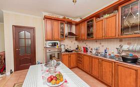 4-комнатная квартира, 110 м², 16/16 этаж, Б. Момышулы 12 за 43 млн 〒 в Нур-Султане (Астана), Алматы р-н