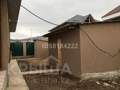 5-комнатный дом, 160 м², 6 сот., Саукеле за 23 млн 〒 в Каскелене — фото 17