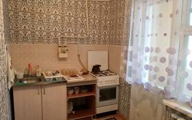 1-комнатная квартира, 35 м², 1/5 этаж посуточно, Аса 1 за 5 000 〒 в Таразе