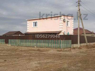 3-комнатный дом, 120 м², 8 сот., Еркинкала за 15 млн 〒 в Атырау