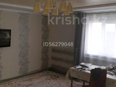 3-комнатный дом, 120 м², 8 сот., Еркинкала за 15 млн 〒 в Атырау — фото 12