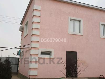 3-комнатный дом, 120 м², 8 сот., Еркинкала за 15 млн 〒 в Атырау — фото 13