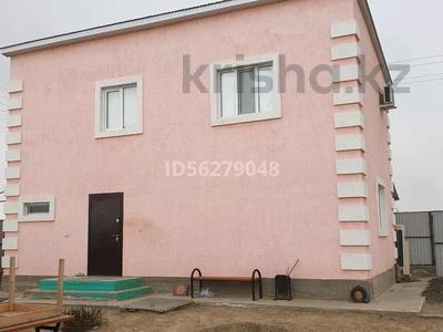 3-комнатный дом, 120 м², 8 сот., Еркинкала за 15 млн 〒 в Атырау — фото 14