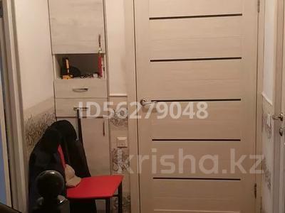3-комнатный дом, 120 м², 8 сот., Еркинкала за 15 млн 〒 в Атырау — фото 4