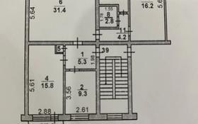 4-комнатная квартира, 93 м², 2/5 этаж, ул. Ш.Жанибека 83 за 13 млн 〒 в Аркалыке