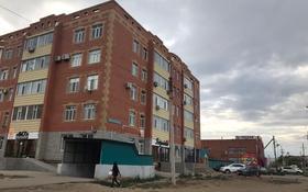 Помещение площадью 145 м², Санкибай батыра 48а за 5 100 〒 в Актобе