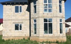 5-комнатный дом, 270 м², 10 сот., Кобыланды батыр 119 за 21 млн 〒 в Косшы