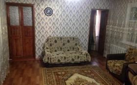 4-комнатный дом, 73 м², 3 сот., Ботаническая — Акпаева за 30 млн 〒 в Алматы, Жетысуский р-н