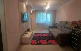 2-комнатная квартира, 46 м², 4/5 этаж, Республики 38 за 16 млн 〒 в Караганде, Казыбек би р-н