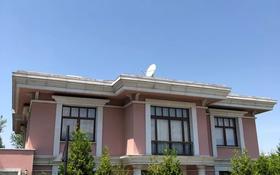 5-комнатный дом, 780 м², 11 сот., мкр Горный Гигант — Жамакаева за 630 млн 〒 в Алматы, Медеуский р-н