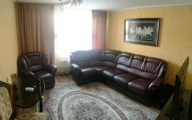 4-комнатная квартира, 90 м², 4/4 этаж, Жастар 78 за 26 млн 〒 в Талдыкоргане