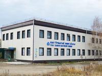 Завод 4.35 га