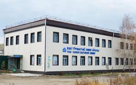 Завод 4.35 га, Ул.Акжелкен 27 за 830 млн 〒 в Актау