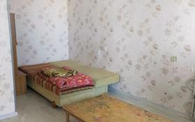 1-комнатная квартира, 28 м², 5/9 этаж помесячно, 11 мкр 6 за 50 000 〒 в Актау