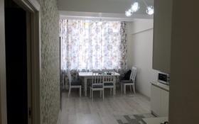 2-комнатная квартира, 61.7 м², 8/10 этаж, Бухар жырау 35 за 43.5 млн 〒 в Алматы, Бостандыкский р-н