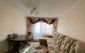 4-комнатная квартира, 75 м², 5/6 этаж, проспект Абылай-Хана за 19.5 млн 〒 в Кокшетау