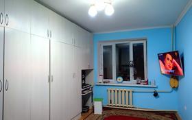 1-комнатная квартира, 18 м², 1/2 этаж, Чернышевского 47 за 5 млн 〒 в Алматы, Турксибский р-н