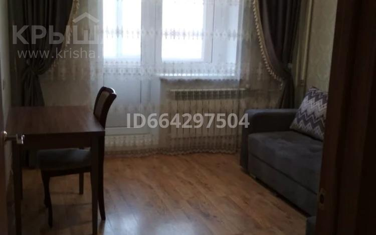2-комнатная квартира, 41 м², 4/5 этаж, Нурмакова — Казбек би за 23 млн 〒 в Алматы, Алмалинский р-н