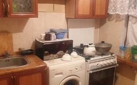 2-комнатная квартира, 45 м², 1/4 этаж, мкр №1, Мкр №1 за 16.5 млн 〒 в Алматы, Ауэзовский р-н
